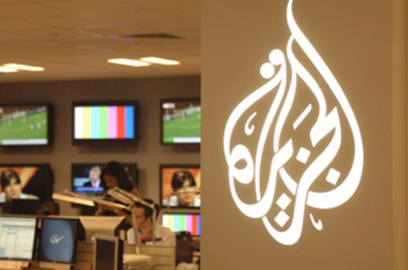 Al Jazeera denounced the closure of its bureau, saying the move was designed to stifle free reporting