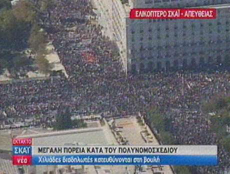 Streets of Greece; thats a lot of angry people